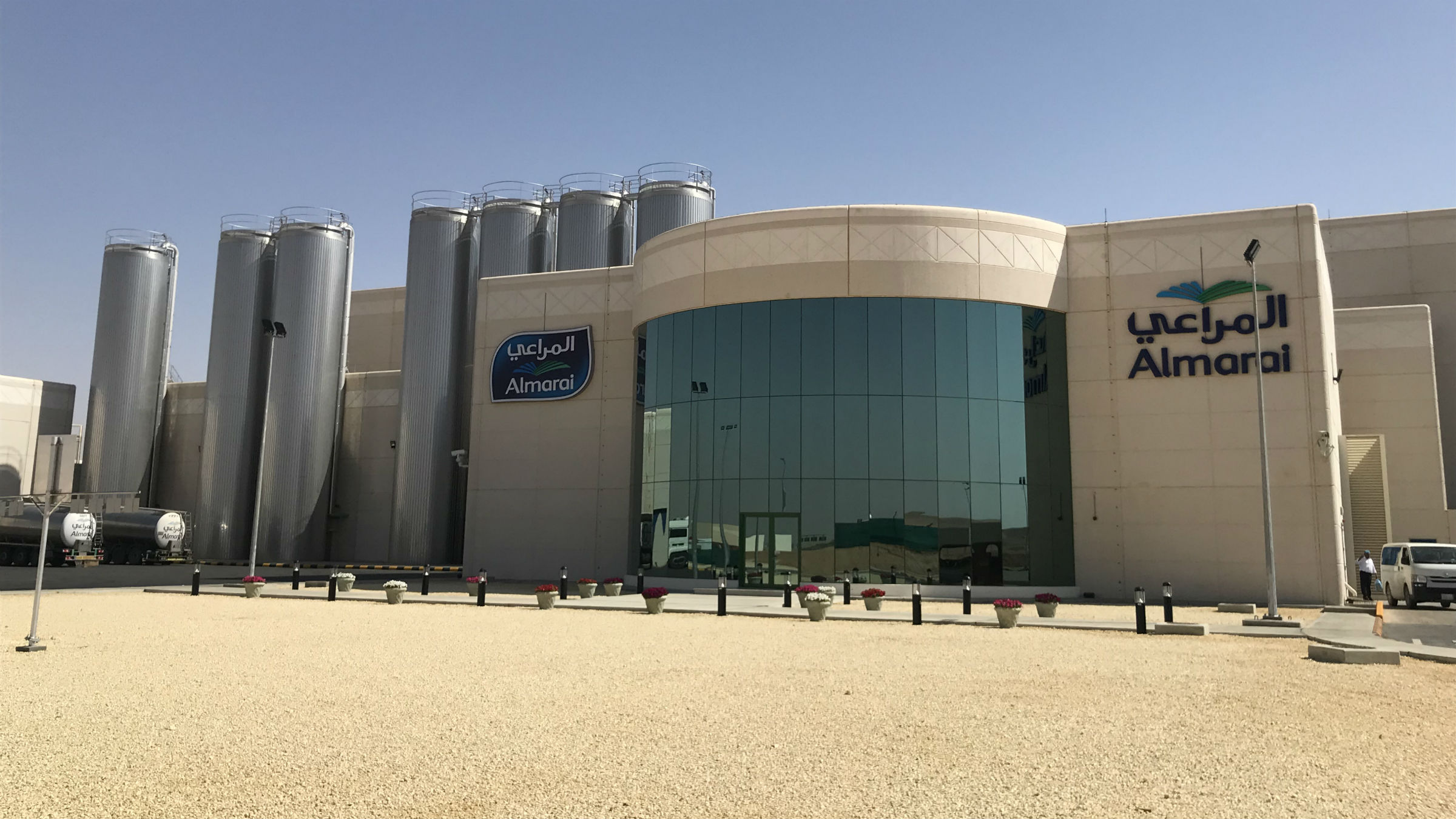 The Almarai plant at Al Kharj in Saudi Arabia
